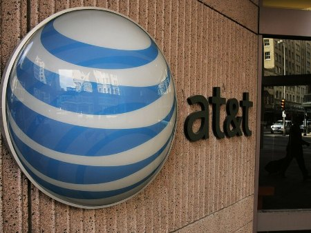 AT&T reveals new network technology initiative --- Project AirGig