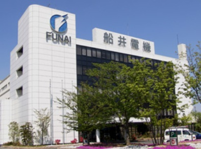 Funai Electric will manufacture its last VHS player this month