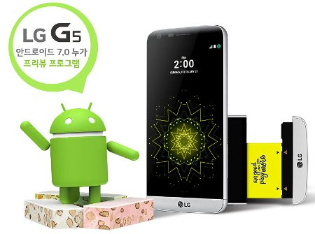 LG starts rolling out Android Nougat upgrade to G5 smartphones in Korea
