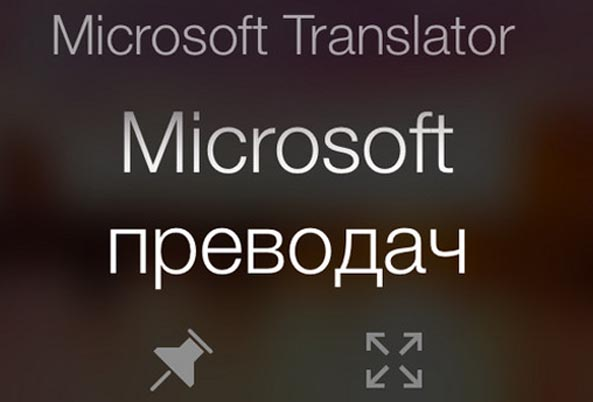 Microsoft updates Translator app for Android